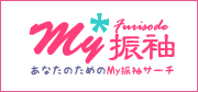 My振袖サーチ